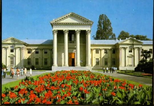 Художественный музей города Сочи