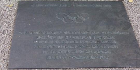 мемориальная доска в Мюнхене