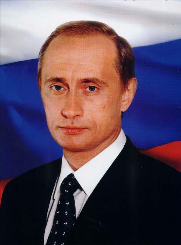 Путин, инспекция, Сочи