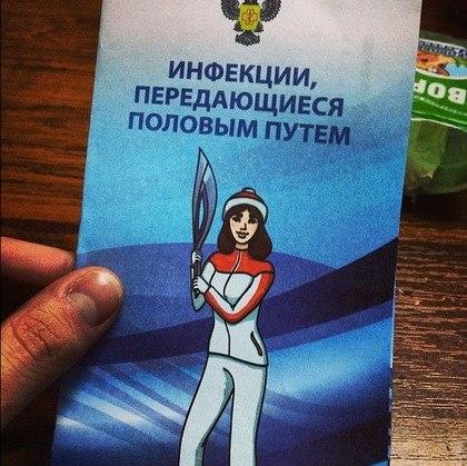 памятка Минздрава России